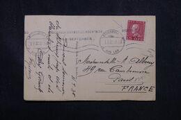 SUÈDE - Oblitération Mécanique De Stockholm Sur Carte Postale Pour La France En 1930 - L 70453 - Covers & Documents