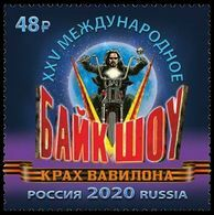 RUSSIA 2020 Stamp MNH ** VF Mi 2900 SEVASTOPOL Bike MOTORCYCLE Motorbike MOTORRAD MOTO MOTORCYCLES MOTORRÄDER 2677 - 1992-.... Federación