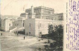 Grèce Athenes La Chambre Des Deputés - Grecia