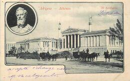 Grèce Athenes - Grecia