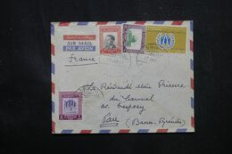 JORDANIE - Enveloppe Pour La France En 1961 - L 70486 - Jordania