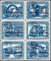 Guatemala, 1974, UPU Centenary, Universal Postal Union, United Nations, Black Overprint, MNH, Michel 979-984a - Guatemala