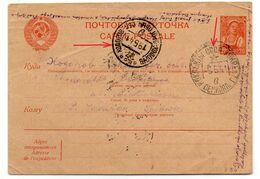 Soviet Occupation Of Eastern Poland Khodorov Drogobich Kokpekti 1941 - 1939-44: World War Two