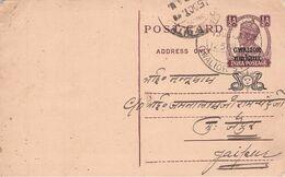 GWALIOR - POST CARD 1/2 ANNA  /AK934 - Gwalior