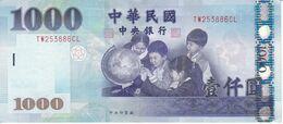 BILLETE DE TAIWAN DE 1000 YUAN DEL AÑO 2004   (BANKNOTE) FAISAN - Taiwan