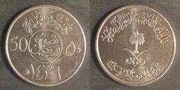 Saudi Arabia - 50 Halalas 2015 Used (as001) - Saudi Arabia