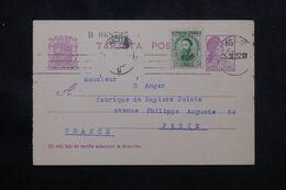 ESPAGNE - Entier Postal + Complément De Barcelone Pour La France En 1932 - L 70512 - 1931-....