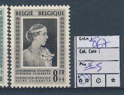 BELGIUM COB 867 MNH - Unused Stamps