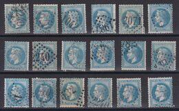 D197 / LOT NAPOLEON N° 29 OBL - 1863-1870 Napoleon III With Laurels