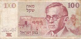 BILLETE DE ISRAEL DE 100 SHEQALIM DEL AÑO 1979 (BANKNOTE) - Israel
