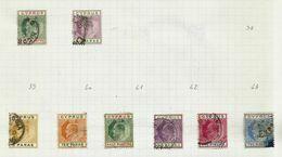 Chypre N°44 à 49 Cote 5 Euros (34, 35 Offerts) - Usados