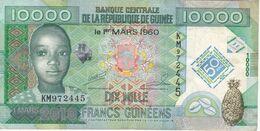 BILLETE DE LA REP. DE GUINEA DE 10000 FRANCOS DEL AÑO 2010 (BANKNOTE) CONMEMORATIVO 50 AÑOS MONEDA GUINEA - Guinea