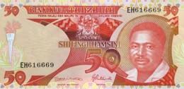 Tanzania 50 Shilingi, P-19 (1992) - UNC - Tanzania