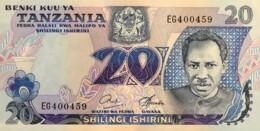 Tanzania 20 Shilingi, P-7b (1978) - UNC - Tanzania