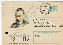Lithuania Local Cover From Ploksciai To Kaunas 1974 #25007 - Lituania