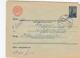 Lithuania Local Cover From Sakiai To Kaunas 1960 #25009 - Lituania