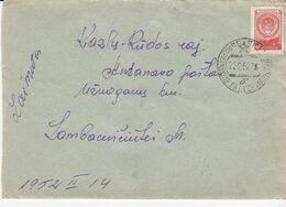 Lithuania Local Cover From Marijampole To Uzuoganai 1952 #25010 - Lituania