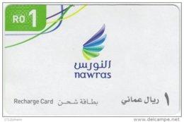 OMAN : OMN51 RO 1  NAWRAS USED Exp: 30.05.2014 - Oman