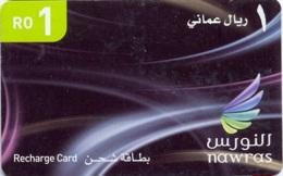 OMAN : OMN53 RO 1  NAWRAS 2 USED Exp: 30.03.2012 - Oman