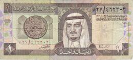 BILLETE DE ARABIA SAUDITA DE 1 RIYAL DEL AÑO 1983   (BANKNOTE) - Saudi Arabia