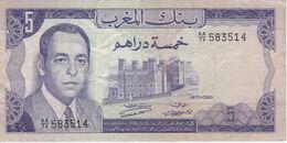 BILLETE DE MARRUECOS DE 5 DIRHAMS DEL AÑO 1970  (BANKNOTE) - Marruecos