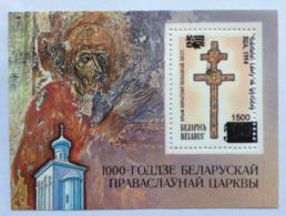 Belarus, Uncirculated **MINT Souvenir Sheet « FOOTBALL WORLD CUP », 1994 - Belarus