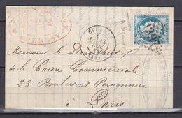 D200 / LOT CERES N° 60 SUR LETTRE / VARIETE LEGENDE DU BAS - 1871-1875 Cérès