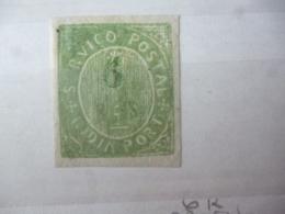 PORTUGESE INDIA SG 243 MINT STAMP - India Portoghese