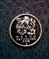 Czech Republic 5 Kronor, 2018 XF - Repubblica Ceca