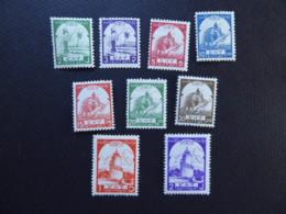 BURMA JAPANESE OCCUPATION SG J88/97 MINT - Myanmar (Birma 1948-...)
