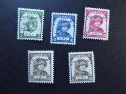 BURMA JAPANESE OCCUPATION SG 106/114 MINT - Myanmar (Birma 1948-...)