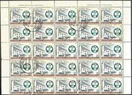 GREECE- GRECE - HELLAS 1998: 20drx Block / 25 From Set Used - Oblitérés