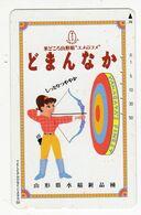 TELECARTE JAPON TIR A L'ARC - Sport