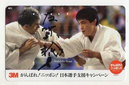 TELECARTE JAPON JUDO TOSHIHIKO KOGA - Sport