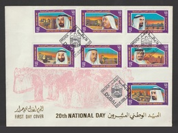UNITED ARAB EMIRATES - 1991 - FDC - 20th Natl. Day - United Arab Emirates (General)