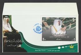 Saudi Arabia - 2015 - FDC - Death Of King Abd El Aziz - Arabia Saudita