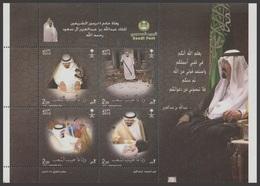 Saudi Arabia - 2015 - Sheet - Death Of King Abd El Aziz - MNH** - Arabia Saudita