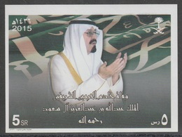 Saudi Arabia - 2015 - S/S - Death Of King Abd El Aziz - MNH** - Arabia Saudita