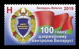 Belarus 2019 Mih. 1308 State Control Of Belarus MNH ** - Belarus