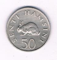 50 SENTI 1973 TANZANIA /6763/ - Tanzanie