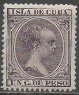 CUBA __N°  73 __OBL VOIR SCAN - Oblitérés