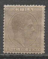 CUBA __N°  48 __OBL VOIR SCAN - Oblitérés