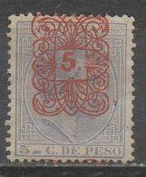 CUBA __N° 52c __OBL VOIR SCAN - Oblitérés