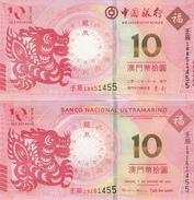 CHINA Macau 2012 Year Zodiac Dragon -- SAME LAST 4 NUMBER -- 2ND EDITION - Macau