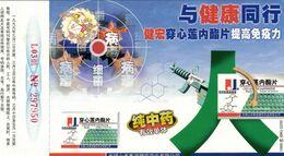 China Ganzsache Chemie Formel Vergiftung Kampf Waffe C20 H30 O5 Spektroskopie Ziel - Medizin
