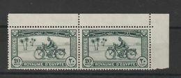 Egypte 1923 Facteur Motocycliste Exprés 1 En Paire ** MNH - Nuevos
