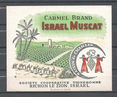 ISRAËL / Etiquette De Vin CARMEL BRAND ISRAEL MUSCAT ( Raisin De CHANAAN ) / RICHON-LE-ZION - Etiketten