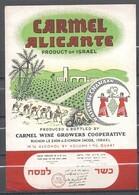 ISRAËL / Etiquette De Vin CARMEL ALICANTE ( Raisin De CHANAAN ) / RICHON-LE-ZION & ZICHRON JACOB (+ RABI ISAAC HERZOG ) - Etiketten