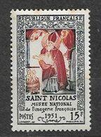 France Neuf**  Numéro Yvert & Tellier: 904  Saint Nicolas Musée De L'imagerie (15) 2 Scan Lot FR103 - Neufs
