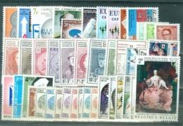 Belgique  COB  Année  Complete 1972   * *  TB   Voir Scan Et Description - Annate Complete